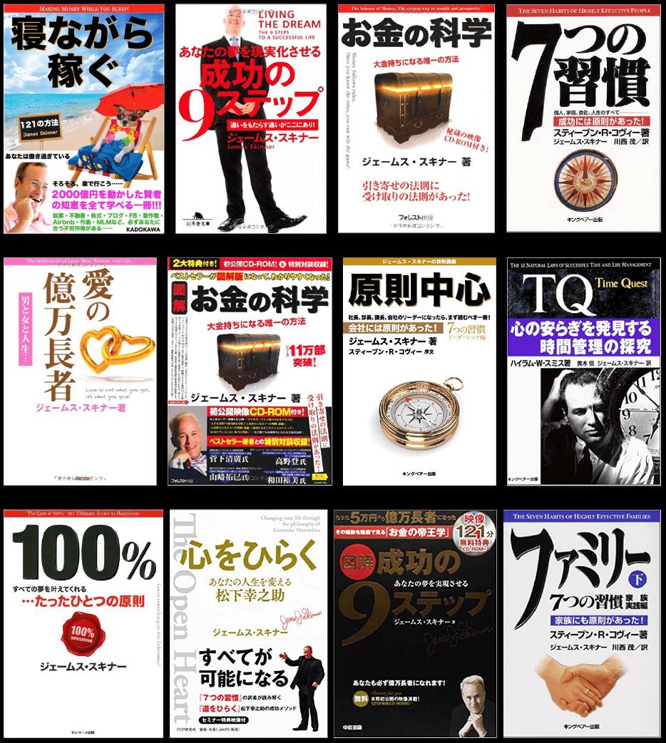 書籍 (1)